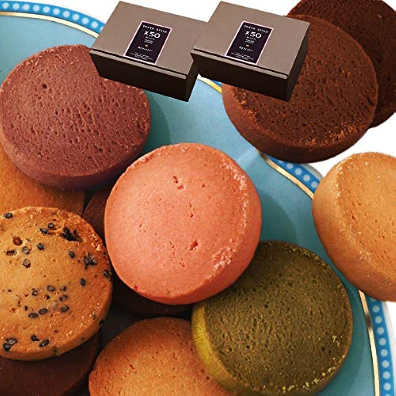 絶妙補体問題【1食分の個包装】 豆乳おからマンナンクッキー 18袋 (6種×3袋)×2箱おまとめ