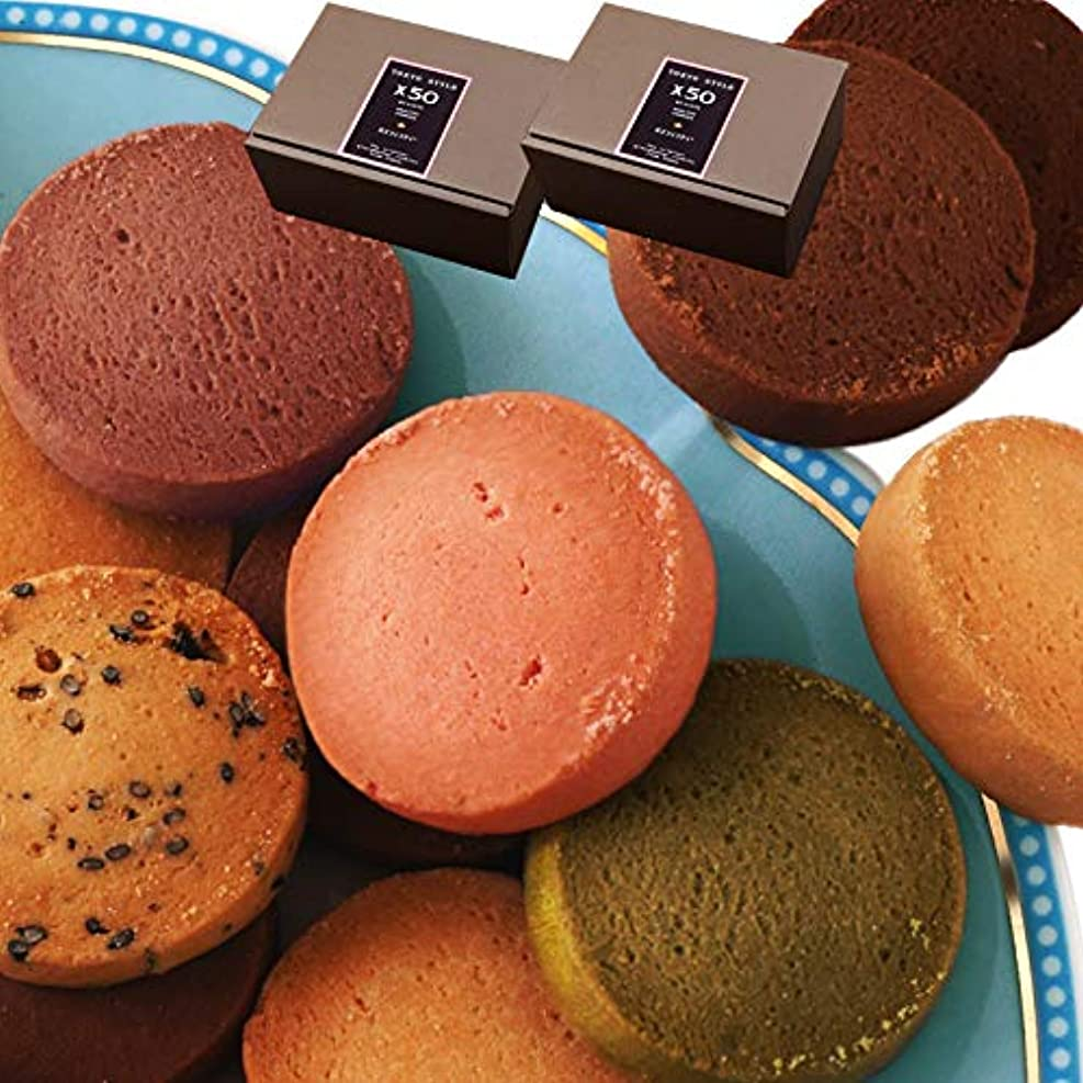 質素なセクション褒賞【1食分の個包装】 豆乳おからマンナンクッキー 18袋 (6種×3袋)×2箱おまとめ