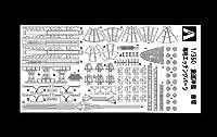 青島文化教材社 1/350 アイアンクラッド ディテールアップパーツ 重巡洋艦 摩耶 1944 専用エッチングパーツ
