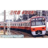 マイクロエース Nゲージ 京急600形・赤・シングルアームパンタ 8両セット A7173 ...