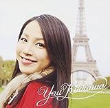 世界中に君は一人だけ/Valentine's Radio/チョコレート魂(C)(DVD付)