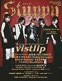 Stuppy Vol.8 (タツミムック)