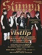 Stuppy Vol.8 (タツミムック)()