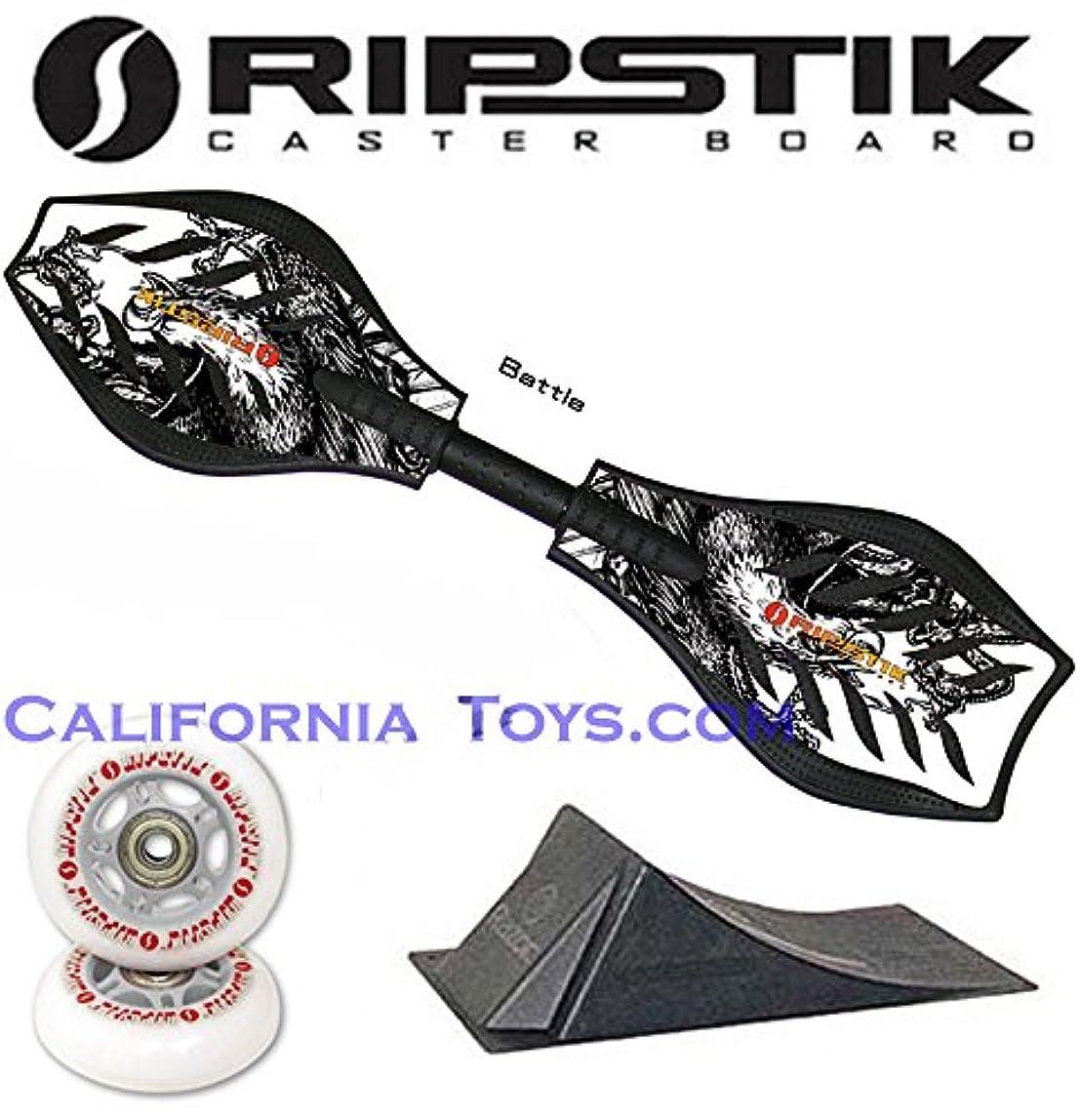 アカウントコーデリア灌漑Razor Ripstik 限定版 バトルキャスターボード スケートボード パンクスロープとグレーホイールの追加セット