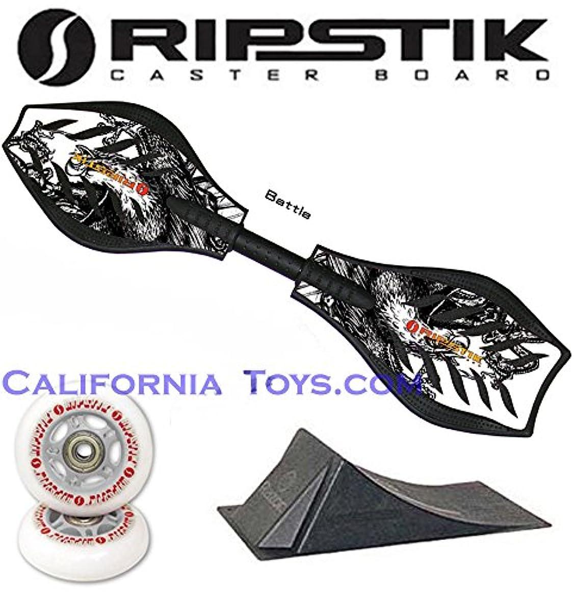 縮れた小道パーチナシティRazor Ripstik 限定版 バトルキャスターボード スケートボード パンクスロープとグレーホイールの追加セット