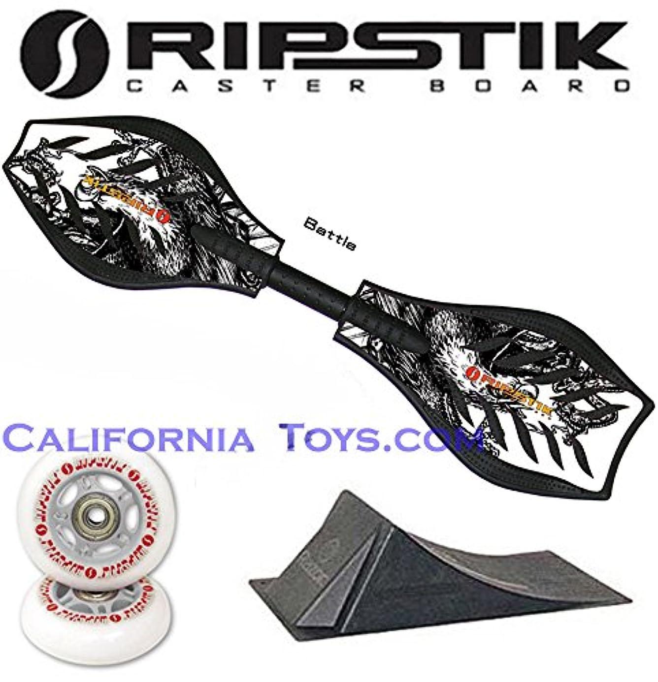 寓話辞任するカップRazor Ripstik 限定版 バトルキャスターボード スケートボード パンクスロープとグレーホイールの追加セット