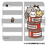 [UQmobile KC-01] スマホケース ケース デザイン手帳 8181-A. ねこの缶詰めborder_ラインスタンプ かわいい おしゃれ かっこいい 人気 柄 ケータイケース LINE スタンプ みーすけ ねこの缶詰め 猫 ネコ