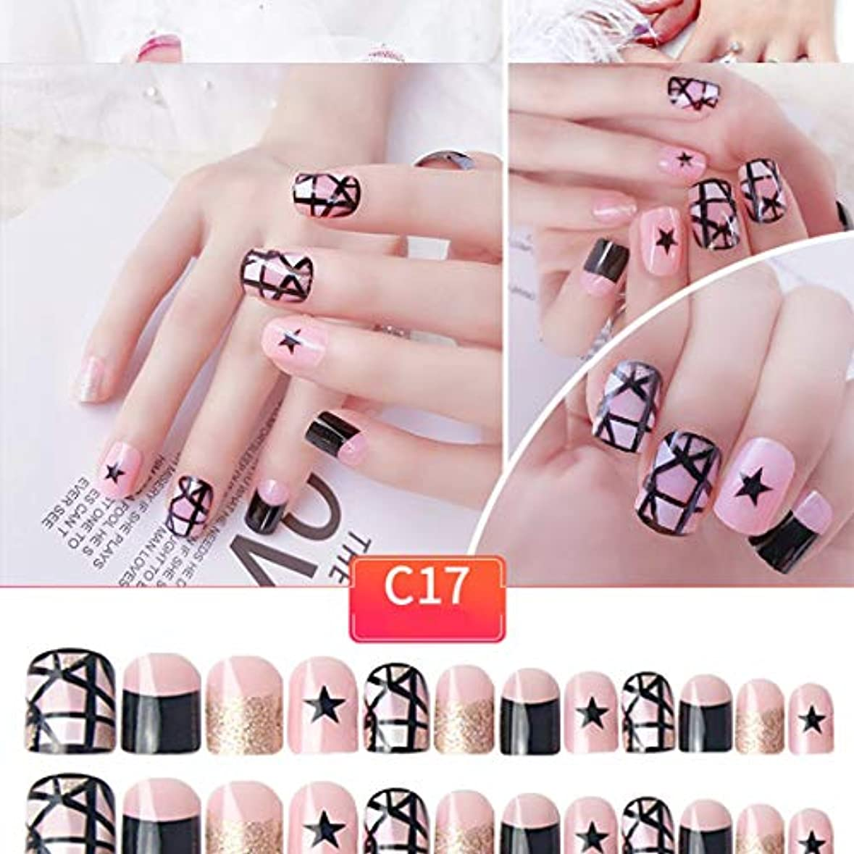 力ハント画像ネイルステッカーアクリル偽ネイルフェイクネイルアート指の爪フルヒントソリッドネイルパッチステッカー (Panda)