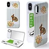 iPhone X/iPhone XS ケース カバー ミラー付き アニマル うさぎ シルエット 緑 アイフォンX アイフォンXS アイフォンテンエス アイフォンテン アイフォン10 可愛い ガーリー iPhoneケース