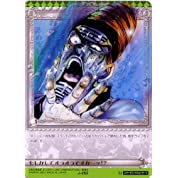 ジョジョの奇妙な冒険ABC 3弾 【アンコモン】 《イベント》 J-262 もしかしてオラオラですかーッ!?