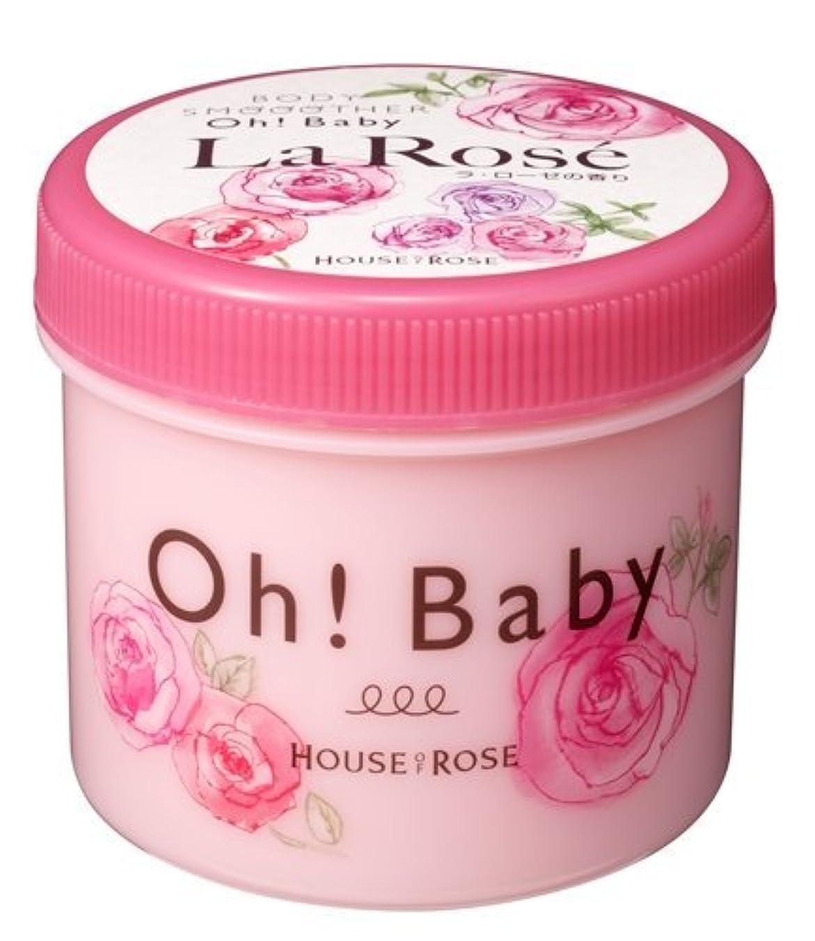 常に乳製品精緻化ハウスオブローゼボディ スムーザー LR(ラ?ローゼの香り)