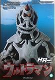リアルアクションヒーローズ シーボーズ (ウルトラマン) 12インチアクションフィギュア