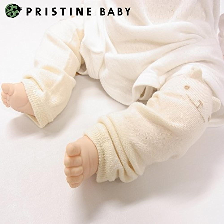 PRISTINE BABY[プリスティンベビー] くまレッグウォーマー オーガニックコットン 日本製
