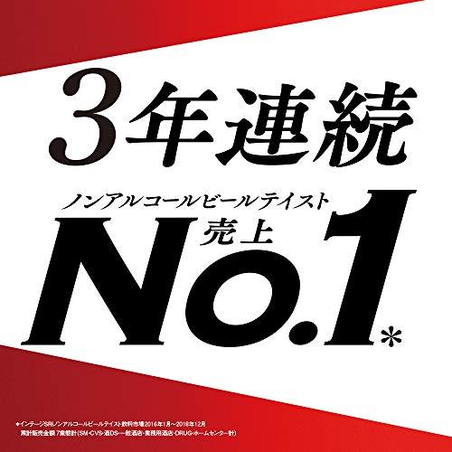 アサヒドライゼロ 6缶パック×4 缶350ml×24