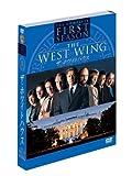 ザ・ホワイトハウス<ファースト> セット1[DVD]