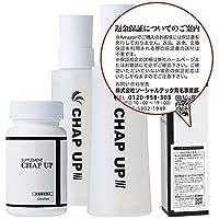 【医薬部外品】チャップアップ(CHAPUP) 返金保証付 薬用育毛剤(育毛ローション)2本・サプリメント1箱セット