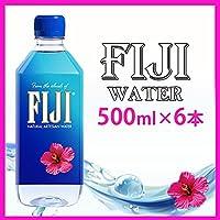 【500ml×6本】 FIJI Water フィジー ウォーター/フィジーウォーター/ミネラルウォーター/水/天然水/海外セレブ/無添加/美容/シリカ水/シリカ