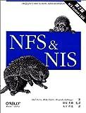 NFS&NIS 第2版