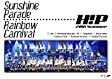 Hello!Project 2016 SUMMER〜Sunshine Parade〜・〜Rainbow Carnival〜