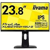 iiyama モニター ディスプレイ XUB2492HSU-B2 (23.8インチ/フルHD/IPS/フレームレス/DisplayPort,HDMI,D-sub/昇降/ピボット/3年保証)