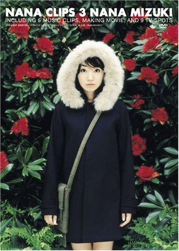 NANA CLIPS 3 [DVD] 水樹奈々 水樹奈々 キングレコード