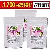 【送料無料】どっさり満足ダイエット3袋セット(1袋:180粒×3袋)4ヶ月半分!