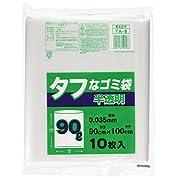 日本技研工業 タフな ゴミ袋 半透明 90L 厚み0.035mm 強くて裂けにくい 厚くて丈夫 TA-8 10枚入