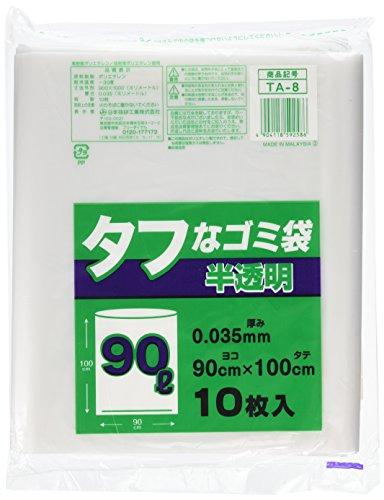 タフなゴミ袋 半透明 90L 10枚入 TA-8
