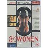 8 1/2 Women [VHS] [Import]