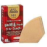 カリタ 珈琲屋さんのコーヒーフィルター 101 ブラウン 40枚