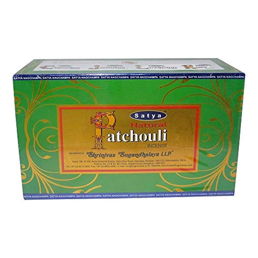 溶ける効能分解する自然Patchouli Incense Sticks – By Satya Nag Champa – パックof 15 g x 12ボックス – 180 g合計