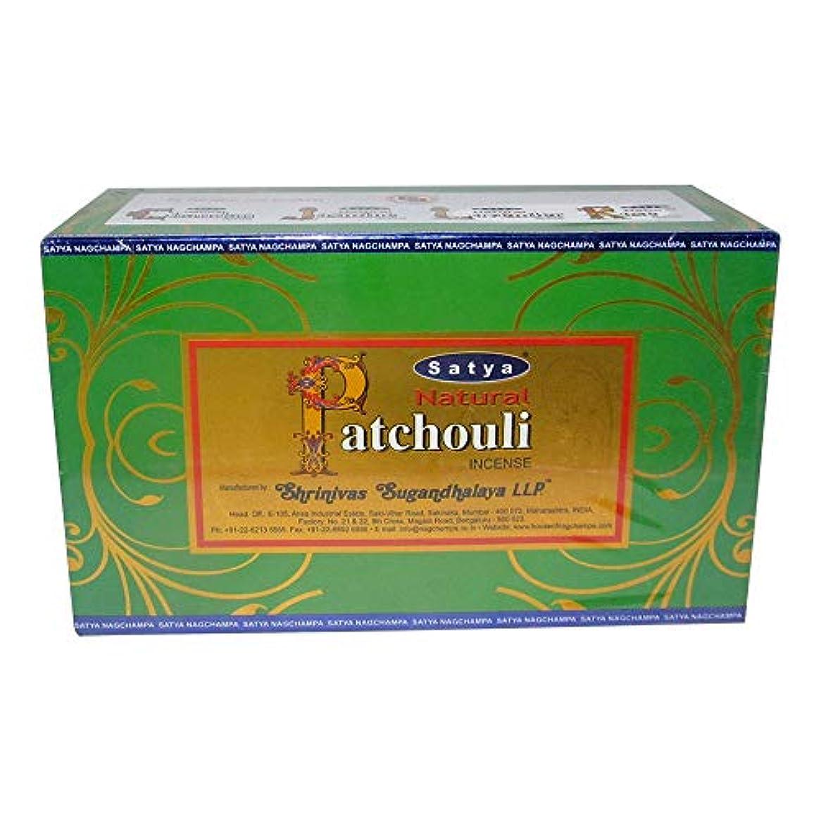 火山学者磁器乱用自然Patchouli Incense Sticks – By Satya Nag Champa – パックof 15 g x 12ボックス – 180 g合計