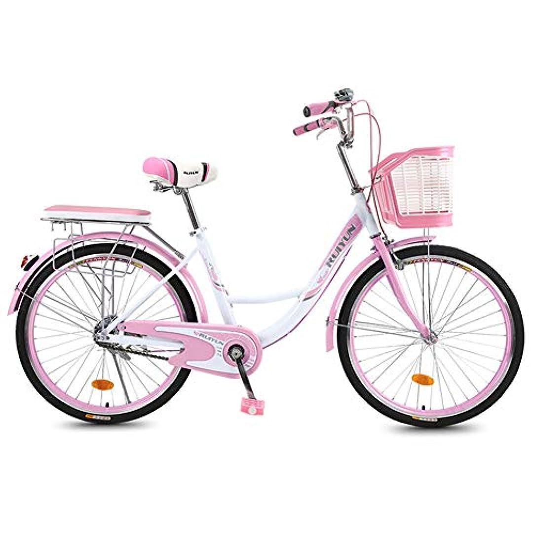 パースセンターペチュランスマウンテンバイク24インチポータブル自転車炭素鋼材料普通のフォーク調節可能なシート180kgを積むことができますオールテレーンバイク男性と女性に適しています,ピンク