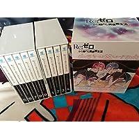 中古美品 Re:ゼロから始める異世界生活 全9巻セット DVD ライトノベル とらのあな特典BOX付き