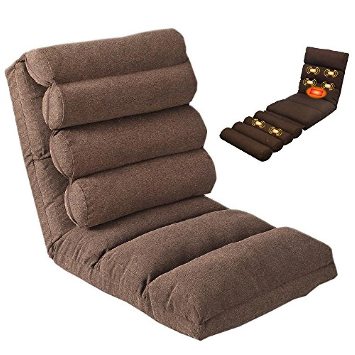 ペレット一握り汚物6パターン リクライニング あったかブルブル座椅子 家庭用電気マッサージ器 振動マッサージチェア (ヒーター&マッサージ付) LAP-Z880