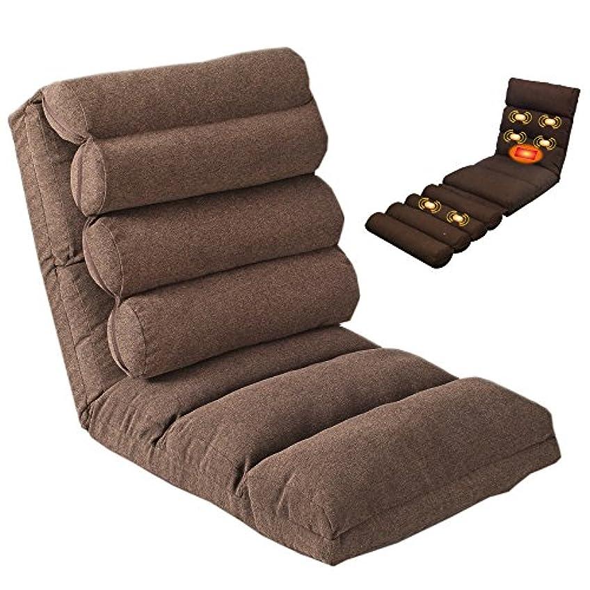 中絶第上流の6パターン リクライニング あったかブルブル座椅子 家庭用電気マッサージ器 振動マッサージチェア (ヒーター&マッサージ付) LAP-Z880