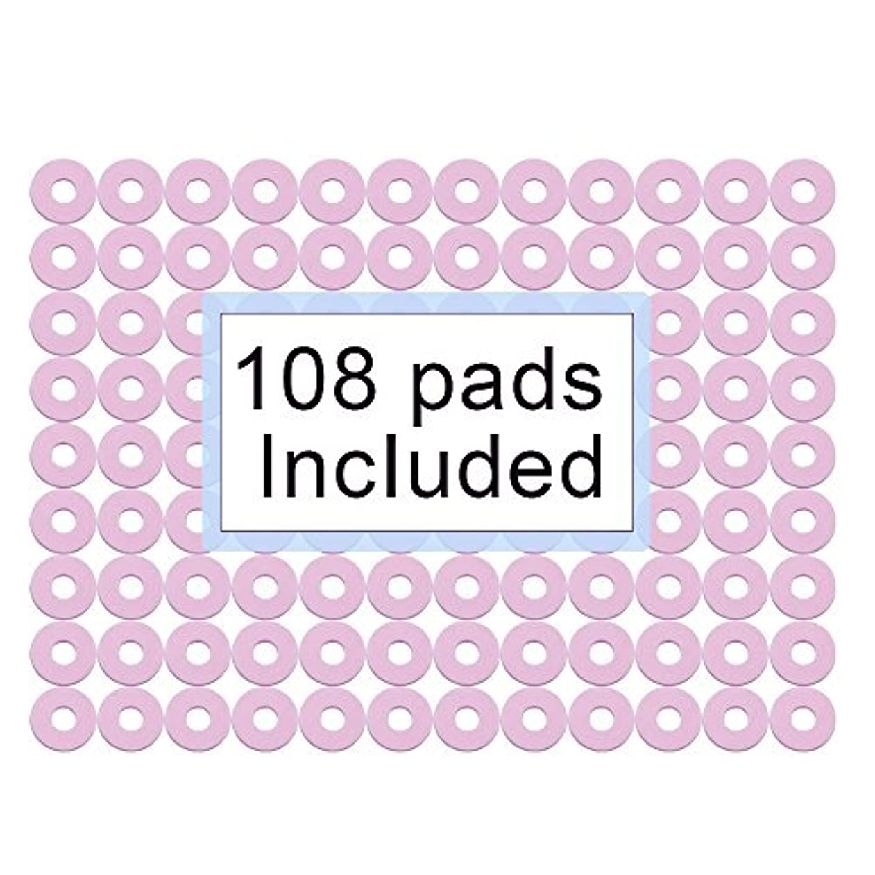 パキスタン人ステートメントいたずらな108個入-うおの目保護パッド 1''セルフスティックサークル 足裏パッド 防水 タコ ウオノメ保護用 摩擦防止足の痛みを和らげる-Welnove