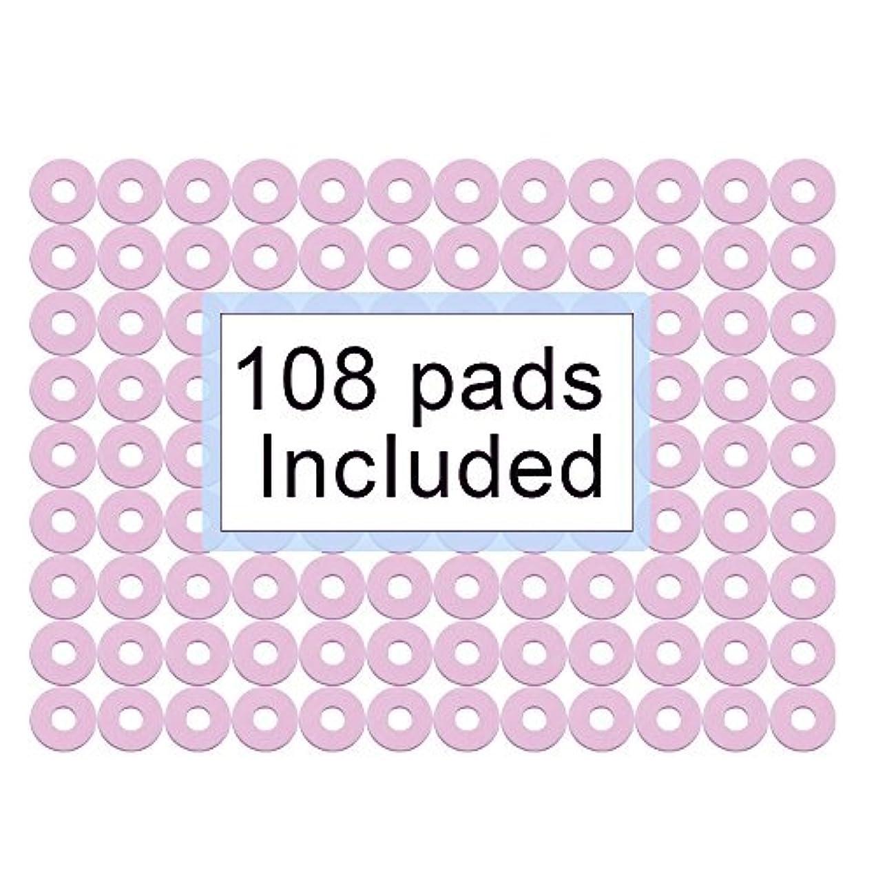 前提条件シンカン慣れている108個入-うおの目保護パッド 1''セルフスティックサークル 足裏パッド 防水 タコ ウオノメ保護用 摩擦防止足の痛みを和らげる-Welnove