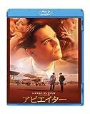 アビエイター【Blu-ray】