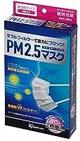 アイリスオーヤマ マスク PM2.5 ふつう 5枚入り 個包装 NPK-5PM