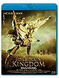 ドラゴン・キングダム [Blu-ray]