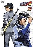 ダイヤのA Vol.10 [DVD]
