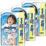 Moony Man 婴儿内裤 L (9~14千克) 女宝宝 透气贴身, , ,