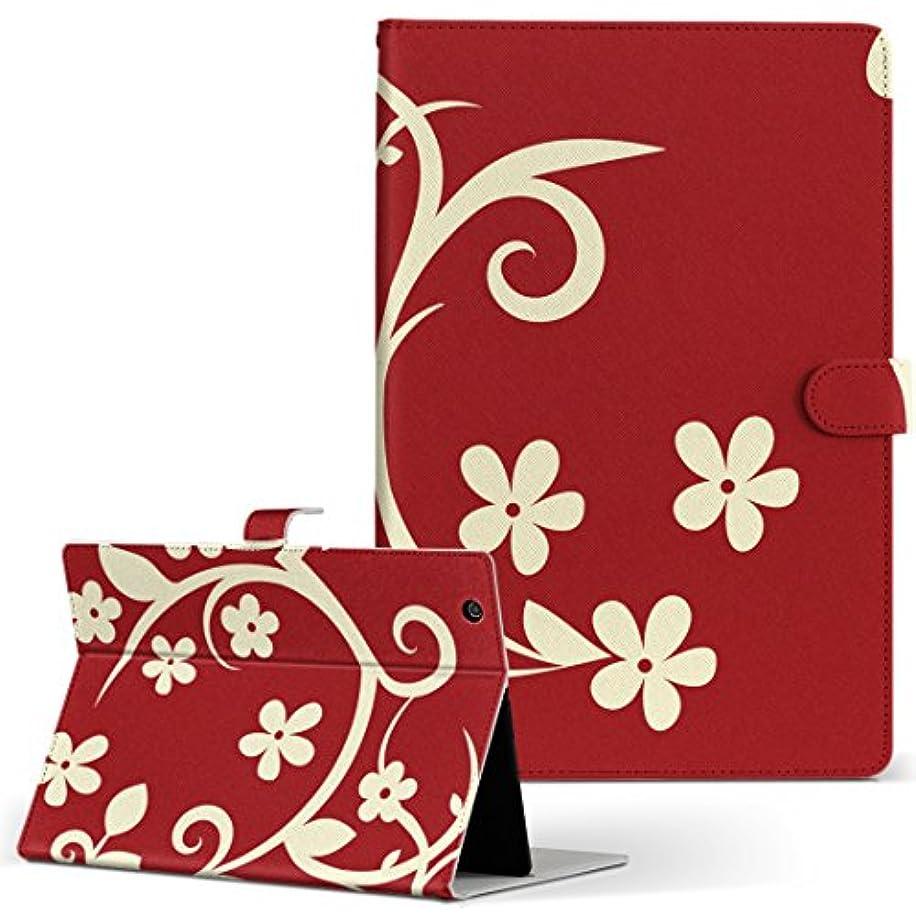暗唱するジャングルについてigcase dtab Compact d-02K docomo ドコモ タブレット 手帳型 タブレットケース タブレットカバー カバー レザー ケース 手帳タイプ フリップ ダイアリー 二つ折り 直接貼り付けタイプ 003915 フラワー 花 フラワー 赤