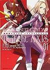 機動戦士ガンダムTwilightAXIS ~3巻