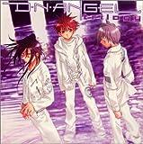 「D・N・ANGEL」trilogy