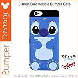 [Disney Card Double Bumper カード ダブル バンパー 正規品 ] iphone6 ip 6 6s ip6/6s ip6 ip6S ip6plus ip6splus ケース ディズニー ディズニーケース iphone6 iphone6S plus iphone6splus iphone6plus ケース カバー バンパーケース シリコンバンパー Disneyケース カード収納 ミラー付き スタンド機能 二重バンパーケース ディズニーケースミッキー ミニー ドナルド デイジー プーさん スティッチ キャラクター ブランド ケース カバー (【iPhone6 iPhone6s】, スティッチ) [並行輸入品]