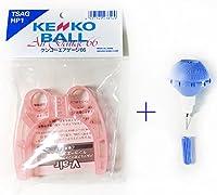 ナガセケンコー ソフトテニスポンプ専用 エアゲージ66 1個+空気入れ1個 ピンクかブルー バルブ式 (TSP-V)