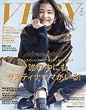 VERY(ヴェリィ) 2020年 02 月号 [雑誌]