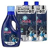 【まとめ買い】 アリエール 洗濯洗剤 液体 プラチナスポーツ 本体 750g + 詰め替え 720g×2個